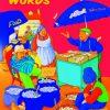 וורדס 2-בן יעקב-words