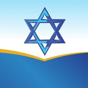 יום העצמאות ויום ירושלים