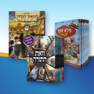 ספרי אברהם אוחיון