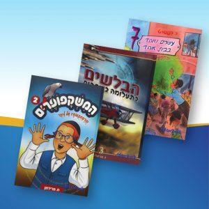 קריאה ילדים (8-15)